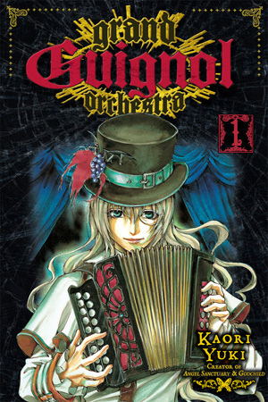 Grand Guignol Orchestra Vol. 1: Free Preview