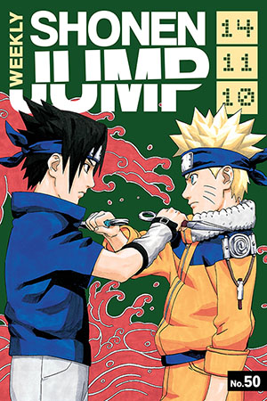 Weekly Shonen Jump: Nov 10, 2014
