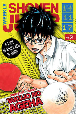 Weekly Shonen Jump: Nov 17, 2014