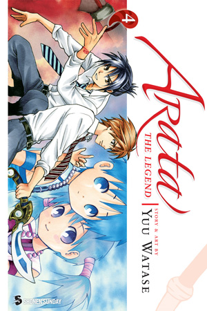 Arata: The Legend, Volume 4