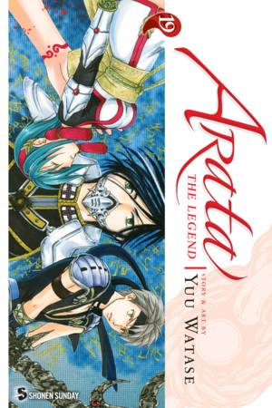 Arata: The Legend Vol. 19: Arata: The Legend, Volume 19