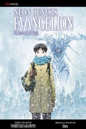 Neon Genesis Evangelion, Volume 14