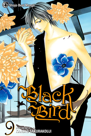 Black Bird Vol. 9: Black Bird, Volume 9