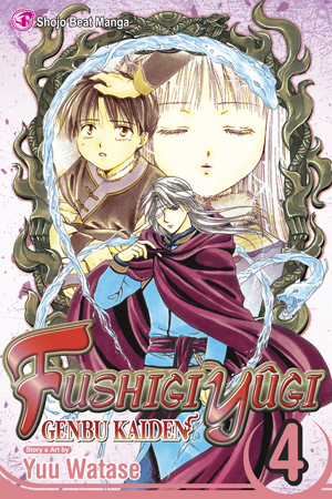 Fushigi Ygi: Genbu Kaiden, Volume 4
