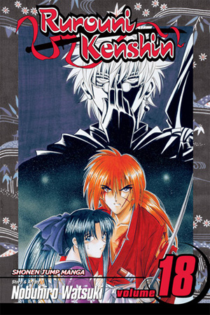 Rurouni Kenshin Vol. 18: Do You Still Bear The Scar?