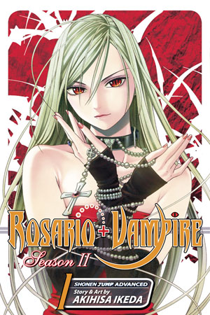 Rosario+Vampire: Season II Vol. 1: Love Bites