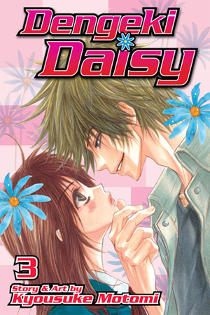 Dengeki Daisy Vol. 3: Dengeki Daisy, Volume 3