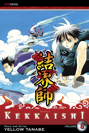 Kekkaishi, Volume 8