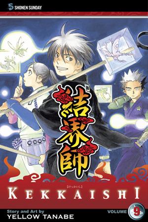 Kekkaishi Vol. 9: Kekkaishi, Volume 9