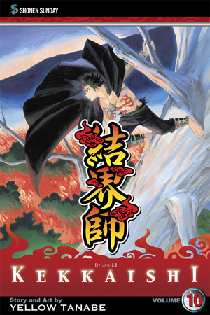 Kekkaishi, Volume 10