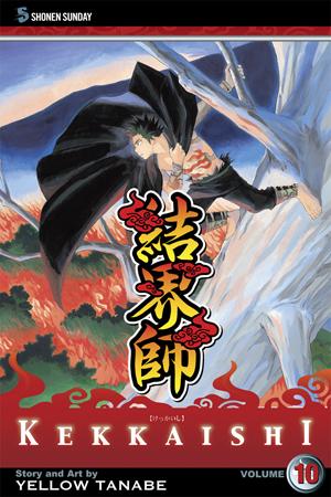 Kekkaishi Vol. 10: Kekkaishi, Volume 10
