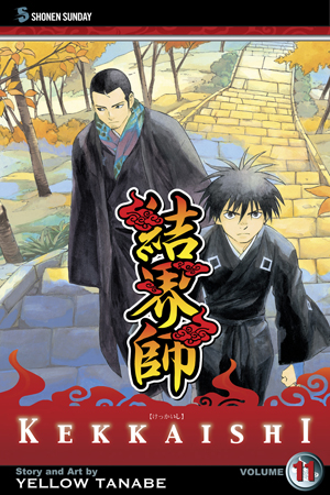 Kekkaishi, Volume 11