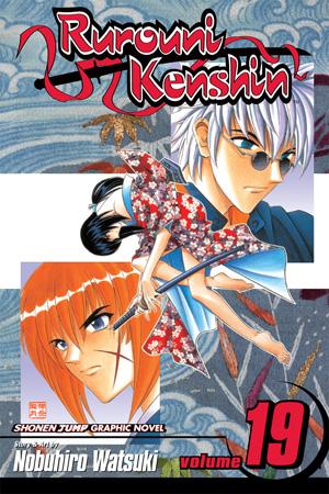 Rurouni Kenshin Vol. 19: Shades of Reality