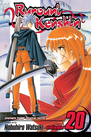 Rurouni Kenshin Vol. 20: Remembrance