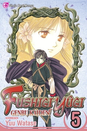 Fushigi Ygi: Genbu Kaiden, Volume 5