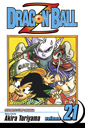 Dragon Ball Z Vol. 21: Tournament of the Heavens