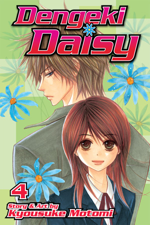 Dengeki Daisy Vol. 4: Dengeki Daisy, Volume 4