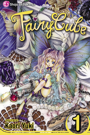 Fairy Cube Vol. 1: Free Preview