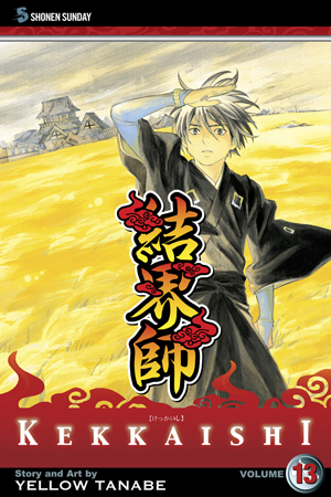 Kekkaishi, Volume 13