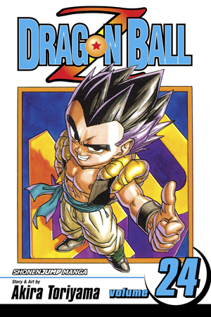 Dragon Ball Z Vol. 24: Hercule to the Rescue