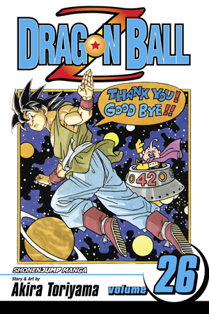 Dragon Ball Z Vol. 26: Goodbye, Dragon World