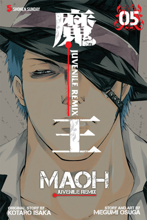 Maoh: Juvenile Remix, Volume 5