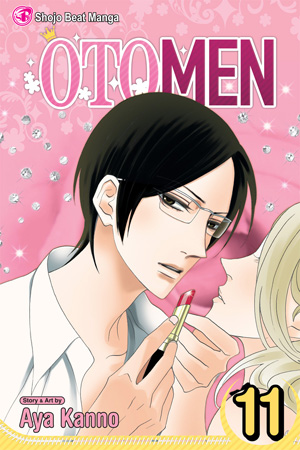 Otomen Vol. 11: Otomen, Volume 11