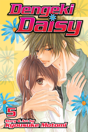 Dengeki Daisy Vol. 5: Dengeki Daisy, Volume 5