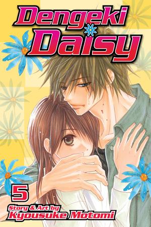 Dengeki Daisy Vol. 5: Dengeki Daisy, Volume 5