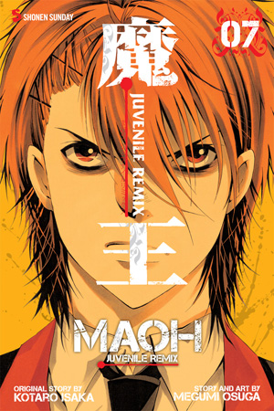 Maoh: Juvenile Remix, Volume 7