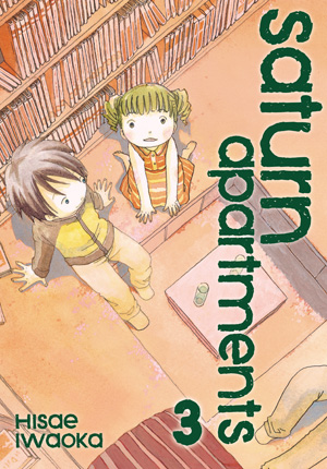 Saturn Apartments Vol. 3: Saturn Apartments, Volume 3