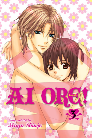 Ai Ore!, Volume 3