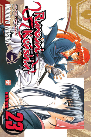 Rurouni Kenshin Vol. 23: Sin, Judgment, Acceptance