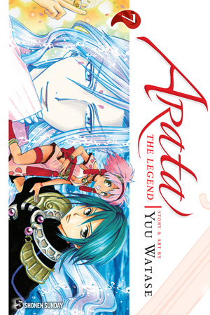 Arata: The Legend Vol. 7: Arata: The Legend, Volume 7