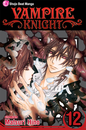 Vampire Knight Vol. 12: Vampire Knight, Volume 12