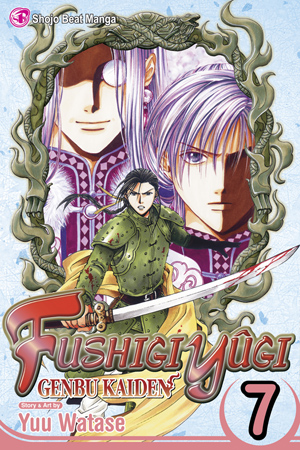 Fushigi Ygi: Genbu Kaiden, Volume 7