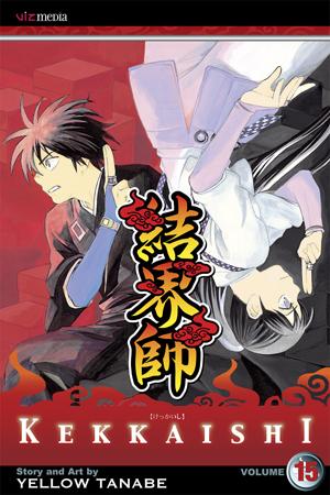 Kekkaishi Vol. 15: Kekkaishi, Volume 15