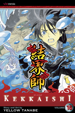 Kekkaishi, Volume 16