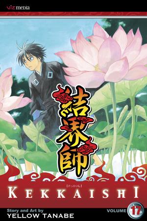 Kekkaishi, Volume 17