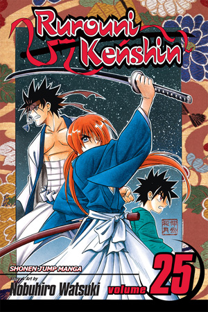Rurouni Kenshin Vol. 25: The Truth