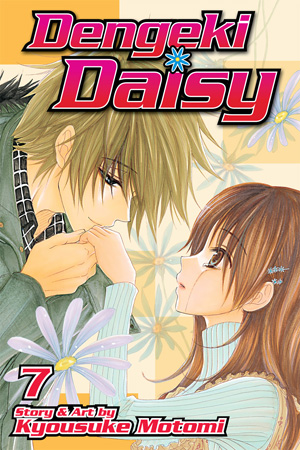 Dengeki Daisy Vol. 7: Dengeki Daisy, Volume 7