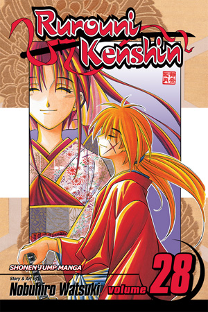 Rurouni Kenshin Vol. 28: Toward a New Era