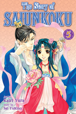 The Story of Saiunkoku, Volume 5