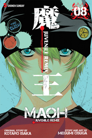 Maoh: Juvenile Remix, Volume 8