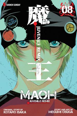 Maoh: Juvenile Remix Vol. 8: Maoh: Juvenile Remix, Volume 8