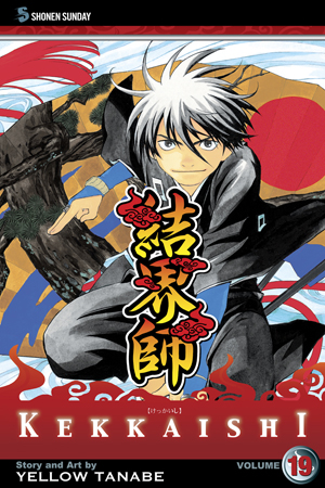 Kekkaishi, Volume 19