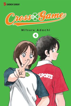 Cross Game, Volume 4