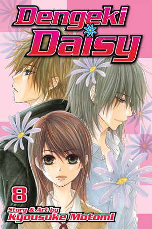 Dengeki Daisy Vol. 8: Dengeki Daisy, Volume 8