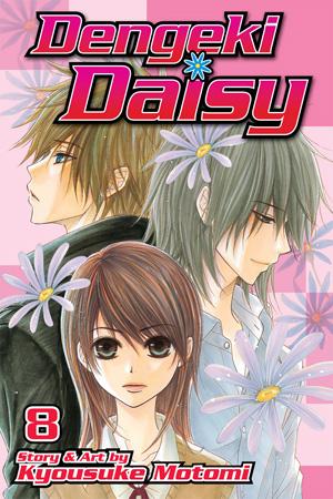 Dengeki Daisy, Volume 8