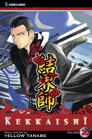 Kekkaishi Vol. 20: Kekkaishi, Volume 20